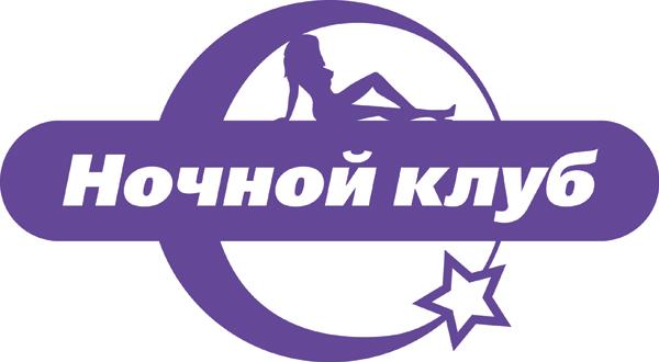 логотип первого канала:
