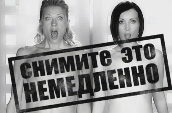 Иришка киев 24 12 12