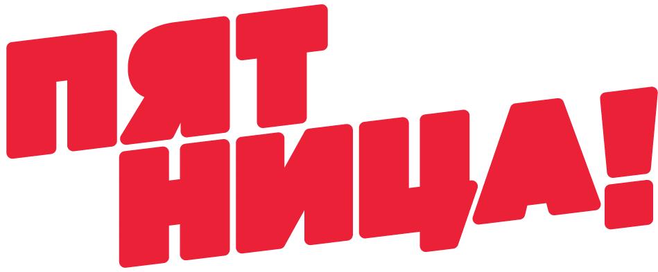 логотипы тв: