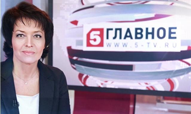 http://www.televesti.ru/uploads/posts/2013-08/1377765458_5-kanal.jpg