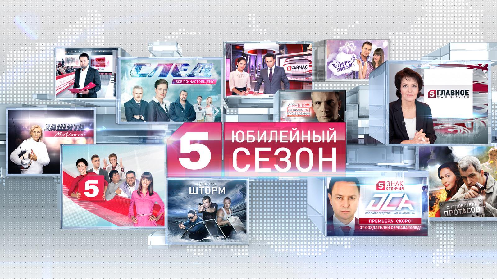 Последние новости россии сегодня самые свежие онлайн
