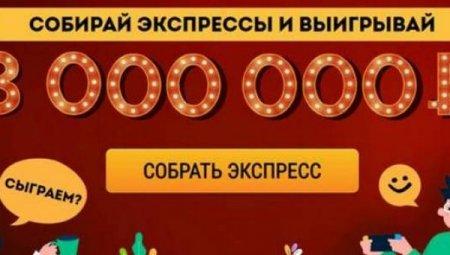 Славянский футбольный клуб николаев миколаївська